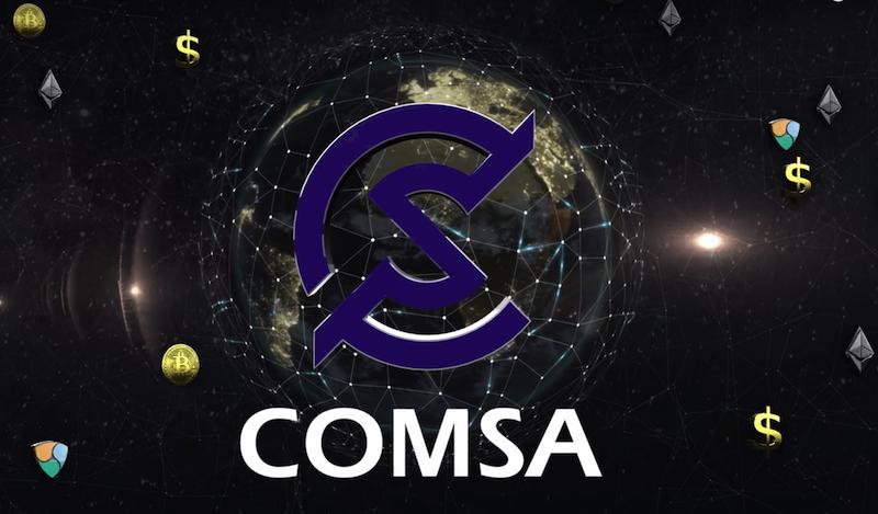 【COMSA】CMSトークンの今後の予定が決定!12/4からZaifで取引 ...
