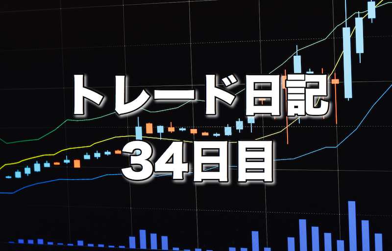 f:id:kiyosui:20171201201802j:plain