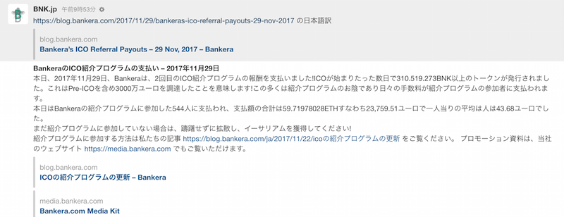 f:id:kiyosui:20171202080601p:plain