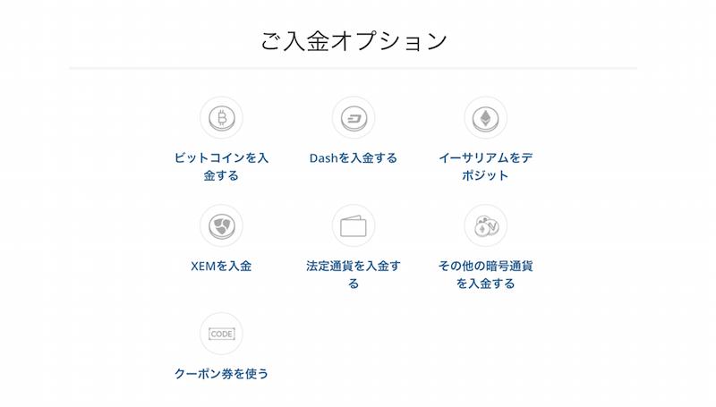 f:id:kiyosui:20171203144743p:plain