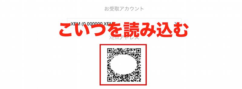 f:id:kiyosui:20171203145730p:plain