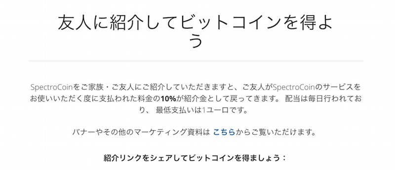 f:id:kiyosui:20171207171445p:plain