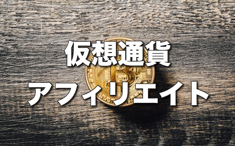 f:id:kiyosui:20171207180537j:plain