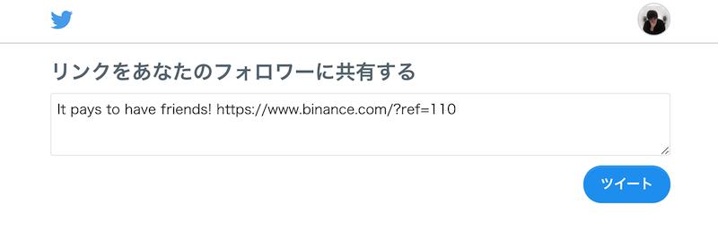 f:id:kiyosui:20171215083539p:plain