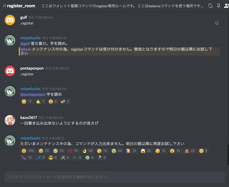 f:id:kiyosui:20171215110520p:plain