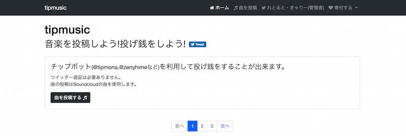 f:id:kiyosui:20171218064853p:plain