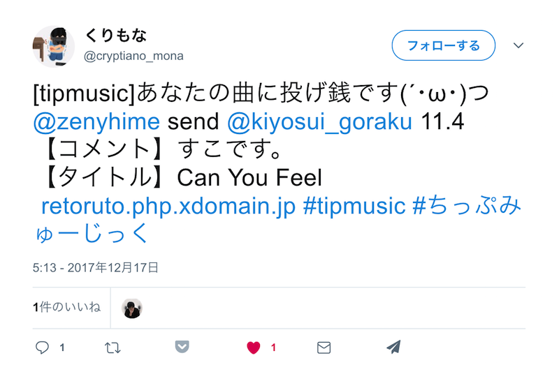 f:id:kiyosui:20171218071123p:plain