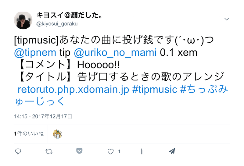 f:id:kiyosui:20171218071959p:plain