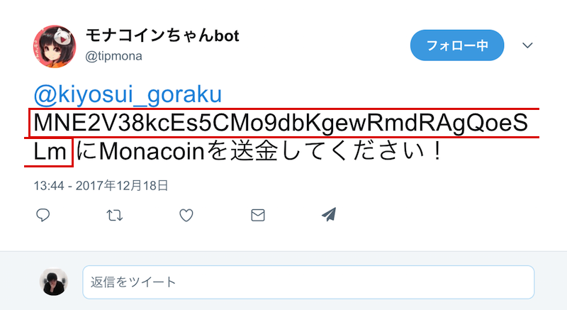 f:id:kiyosui:20171219095148p:plain