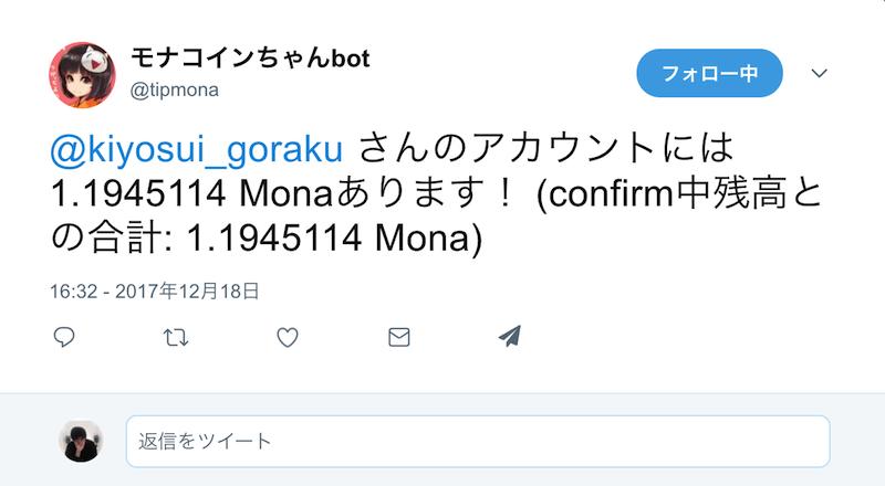 f:id:kiyosui:20171219095857p:plain