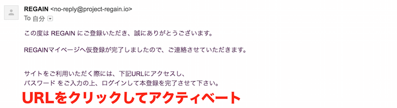 f:id:kiyosui:20171222073537p:plain