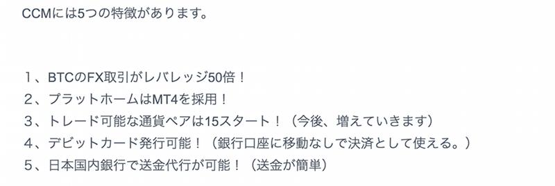 f:id:kiyosui:20171222075522p:plain