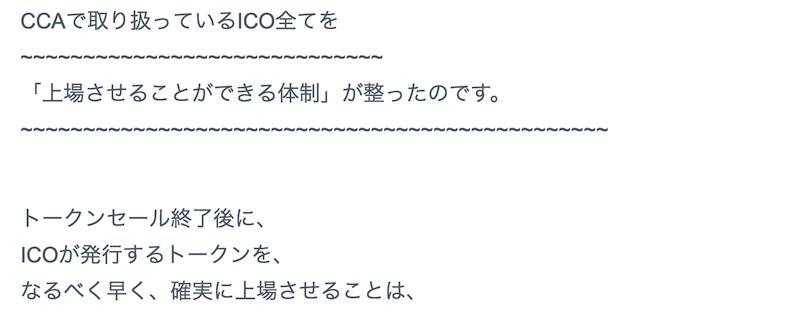 f:id:kiyosui:20171222075526p:plain