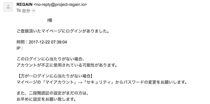 f:id:kiyosui:20171222075641p:plain