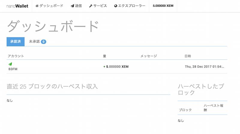 f:id:kiyosui:20171228111328p:plain