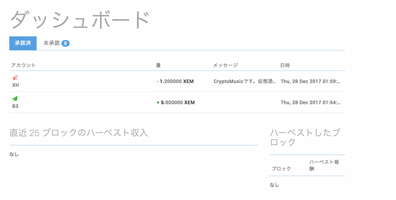 f:id:kiyosui:20171228111741p:plain