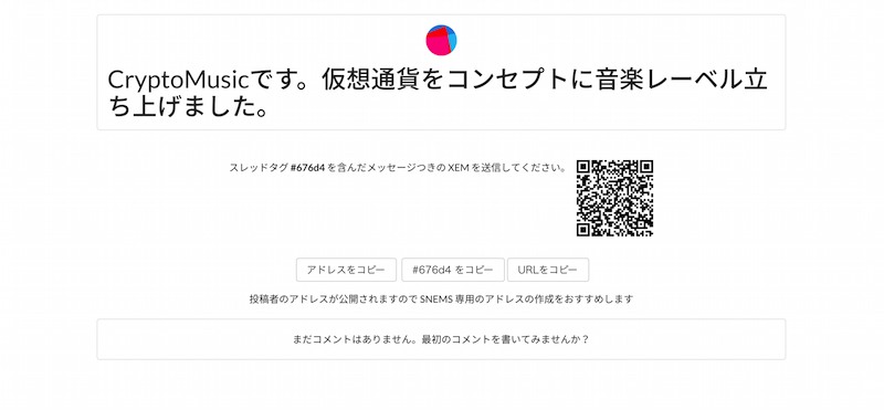 f:id:kiyosui:20171228111846p:plain