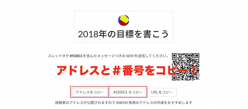 f:id:kiyosui:20171228112658p:plain