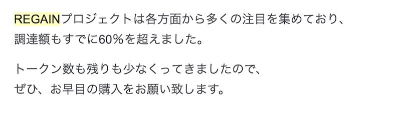 f:id:kiyosui:20171228120659p:plain