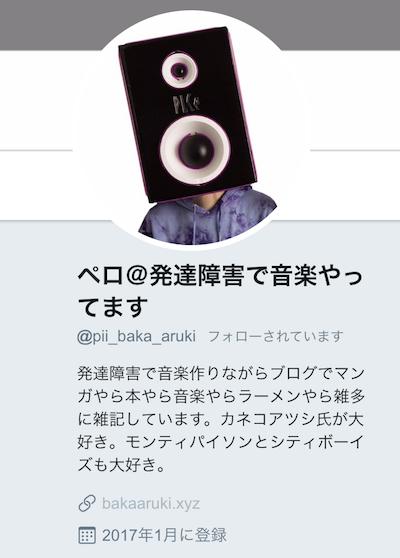f:id:kiyosui:20171230203532p:plain
