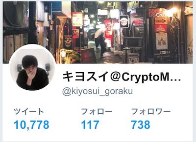 f:id:kiyosui:20171231085956p:plain