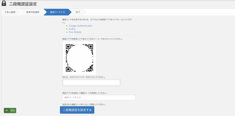f:id:kiyosui:20180101084907p:plain
