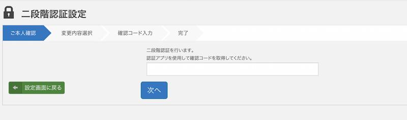 f:id:kiyosui:20180101085039p:plain