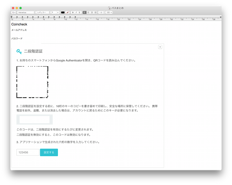 f:id:kiyosui:20180101090038p:plain