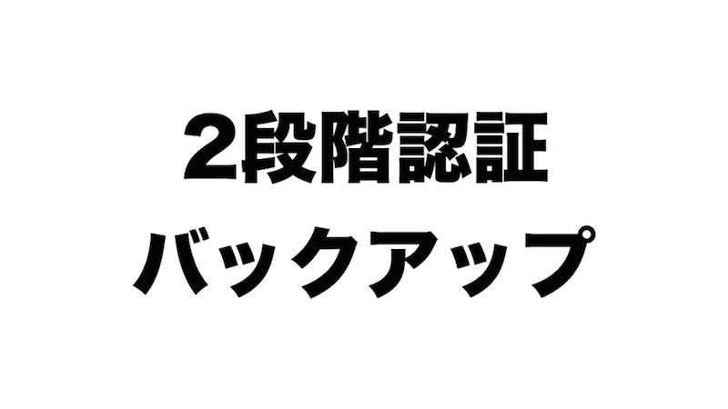 f:id:kiyosui:20180101091921j:plain