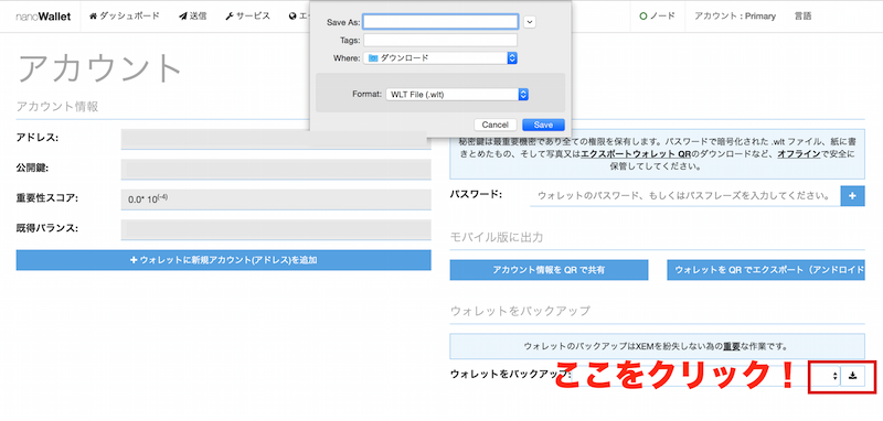 f:id:kiyosui:20180101141249p:plain