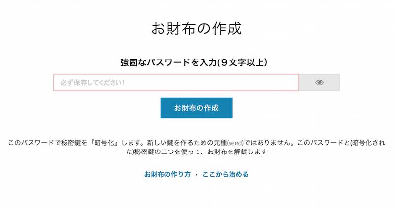 f:id:kiyosui:20180102080504p:plain