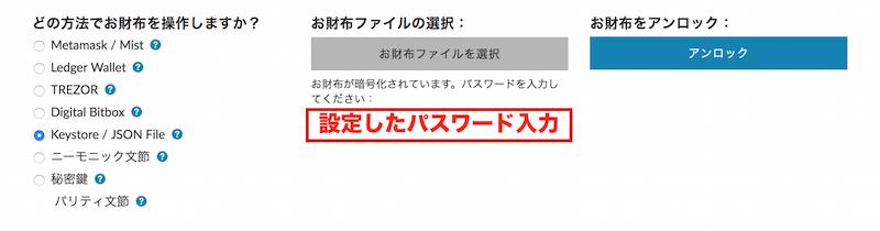 f:id:kiyosui:20180102081008p:plain