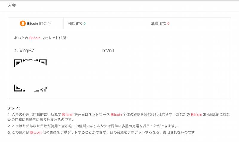 f:id:kiyosui:20180103081930p:plain