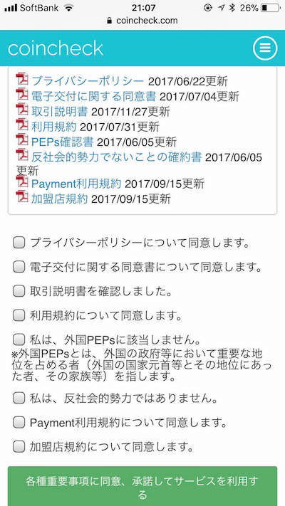 f:id:kiyosui:20180106142510j:plain