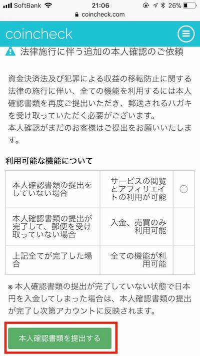 f:id:kiyosui:20180106142617j:plain