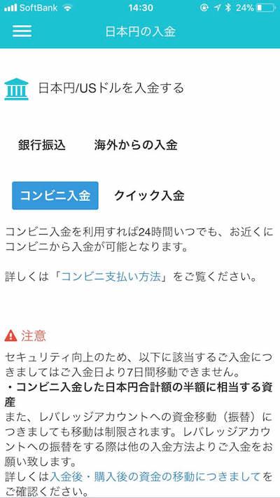 f:id:kiyosui:20180106143903j:plain