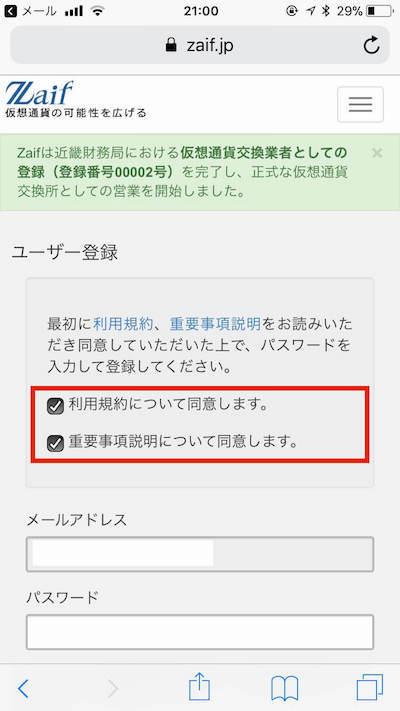 f:id:kiyosui:20180106145016j:plain