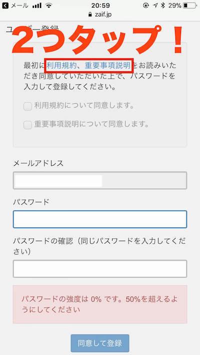 f:id:kiyosui:20180106145028j:plain