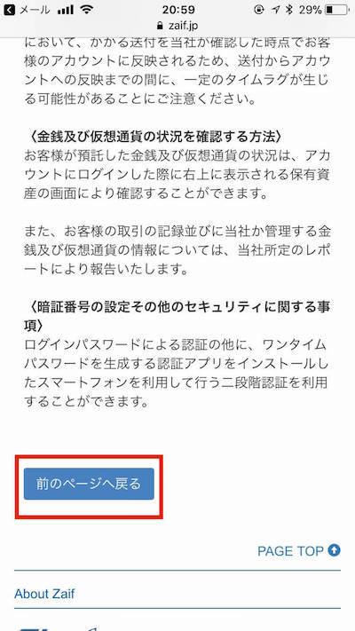 f:id:kiyosui:20180106145111j:plain