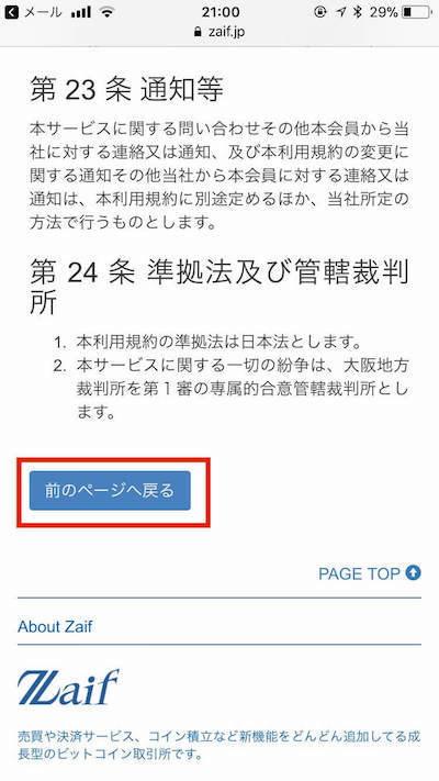 f:id:kiyosui:20180106145116j:plain