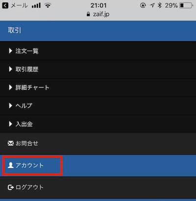 f:id:kiyosui:20180106145502j:plain