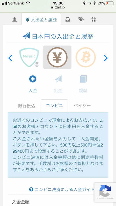 f:id:kiyosui:20180106150651j:plain