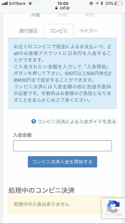 f:id:kiyosui:20180106150725j:plain