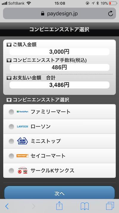 f:id:kiyosui:20180106151026j:plain