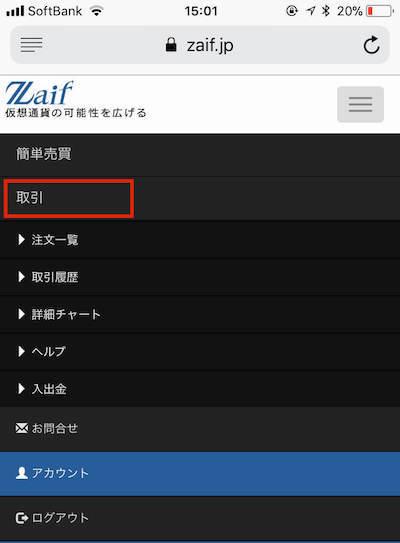 f:id:kiyosui:20180106151234j:plain