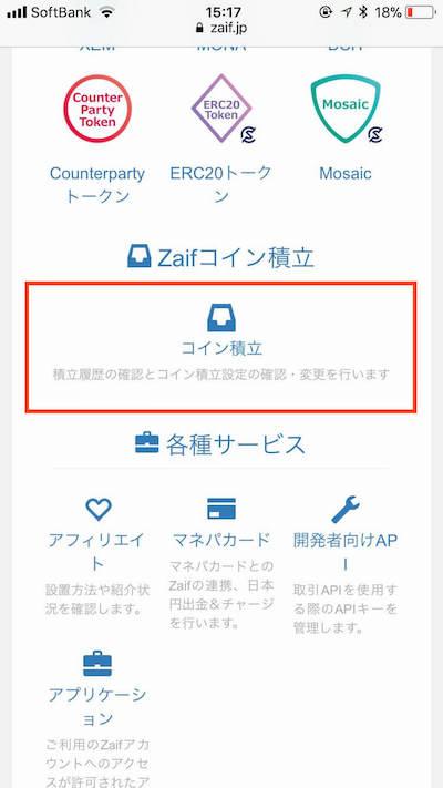 f:id:kiyosui:20180106152133j:plain