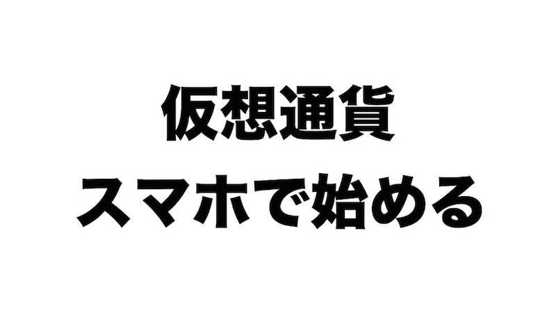 f:id:kiyosui:20180106153800j:plain