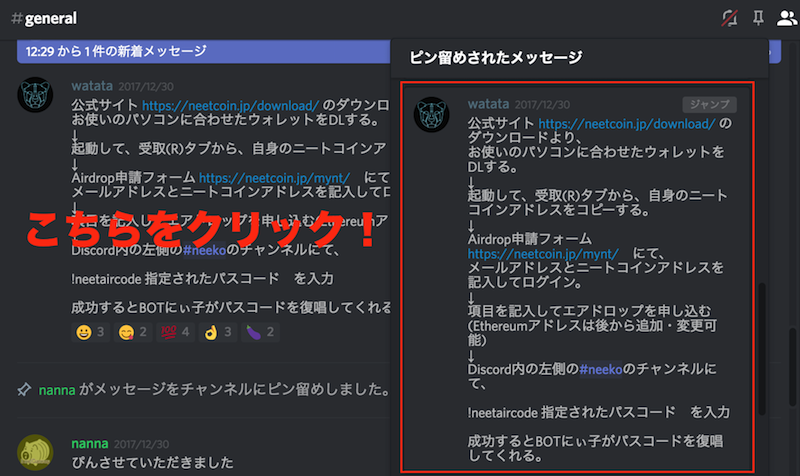 f:id:kiyosui:20180107123256p:plain