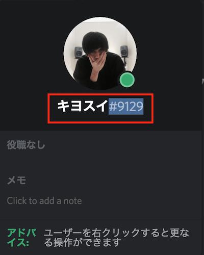 f:id:kiyosui:20180107124019p:plain