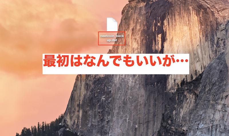 f:id:kiyosui:20180107132716p:plain